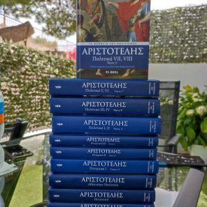 Αριστοτέλους έργα 11 τόμοι