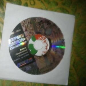 DVD ΝΤΕΡΜΠΥ ΠΑΝΑΘΗΝΑΪΚΟΣ-ΟΛΥΜΠΙΑΚΟΣ ΣΤΗ ΛΕΩΦΟΡΟ 1960-1989