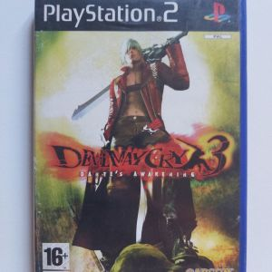 Devil May Cry 3 PS2 (ΚΑΛΗ ΚΑΤΑΣΤΑΣΗ)