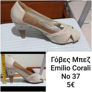 Γόβες Μπεζ Emilio Corali No 37