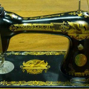 Ραπτομηχανή Αντίκα SINGER - 1914 - F5859604