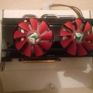 AMD Radeon R9 370 1024