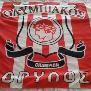 Σημαία + καπέλο Ολυμπιακού