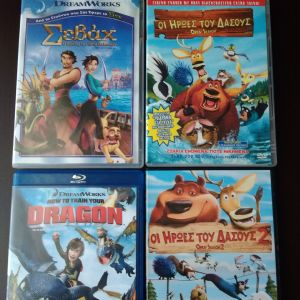 4 Γνήσια Παιδικά DVD