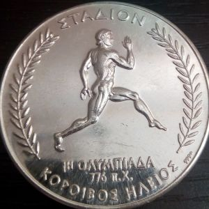 Ολυμπιακα Αγωνησματα ΣΤΑΔΙΟΝ 30g Aσημενιο .999