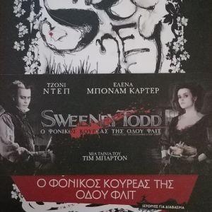 Sweeney Todd - Ο φονικός κουρέας της οδού Φλιντ
