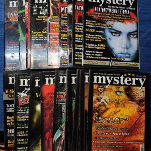 Περιοδικά MYSTERY 25 τεύχη