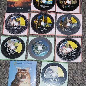 NATIONAL GEOGRAPHIC 11 ΑΧΡΗΣΙΜΟΠΟΙΗΤΑ DVD - ΝΤΟΚΙΜΑΝΤΕΡ ΑΡΧΑΙΟΙ ΠΟΛΙΤΙΣΜΟΙ / ΕΓΚΥΚΛΟΠΑΙΔΕΙΑ ΤΗΣ ΦΥΣΗΣ ΠΑΚΕΤΟ 15 ΕΥΡΩ