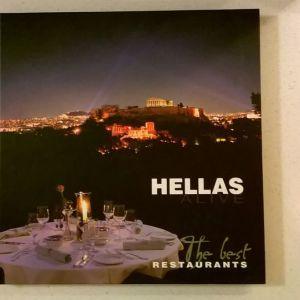 Hellas Alive - The Best Restaurants