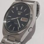 ρολόι Japan Seiko με αυτόματο μηχανισμό σε άριστη κατάσταση λειτουργικό