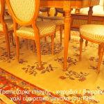ΤΡΑΠΕΖΑΡΙΑ κλασσική αντίκα σετ με 8 καρέκλες