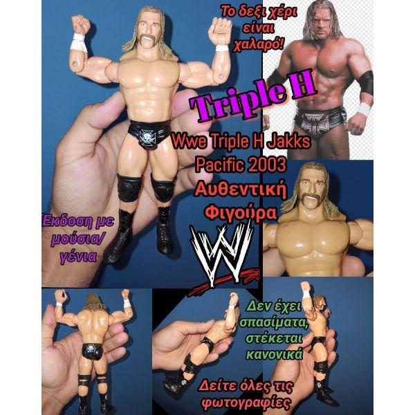 WWE TRIPLE H Jakks Pacific 2003 afthentiki figoura palesti Wrestler Figure
