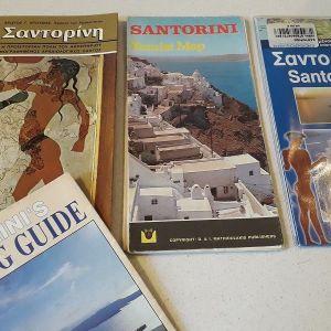 Σαντορίνη-Βιβλία, χάρτες & ταξιδιωτικά φυλλάδια