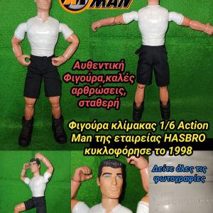 Action Man Figure 1998 Αυθεντική Φιγούρα 1/6 κλίμακα Hasbro