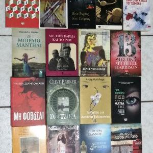 Βιβλία με 6 ευρώ το ένα