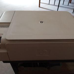 Πολυμηχανημα HP Photosmart C4480