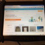 Ένα επαγγελματικό tablet Research DT312 Windows XP Pro