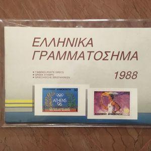 ΛΕΥΚΩΜΑ ΕΛΤΑ ΕΤΟΥΣ 1988 ΜΝΗ