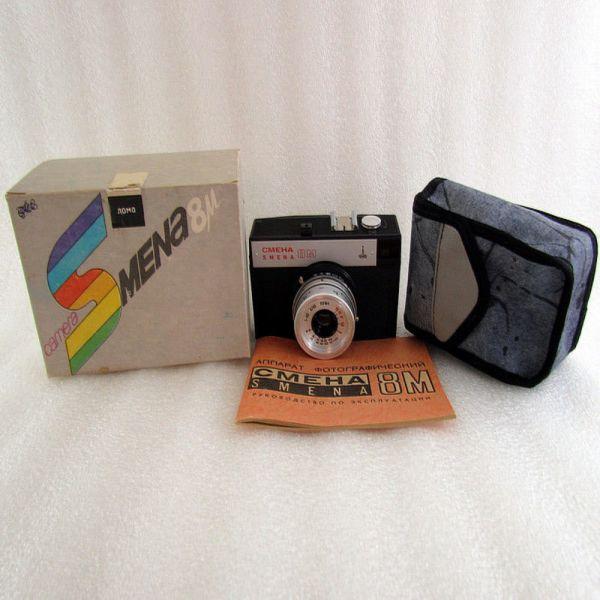 Smena-8M Lomo vintage 1992, rosiki fotografiki michani klimakas.i tachitites klistrou fenonte katalliles. to giali se fakous ine katharo, den iparchi mikitas.