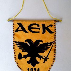 1980 ΑΕΚ Χειροποίητο Λάβαρο
