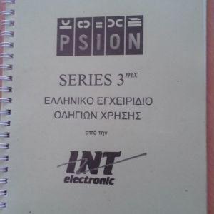 Computer.  Psion.  Series 3mx