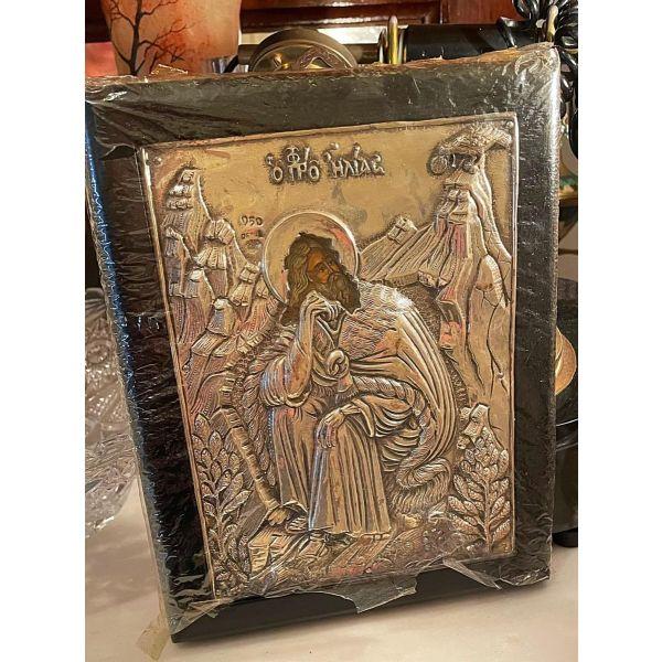 asimenia 950 skalisti vizantini