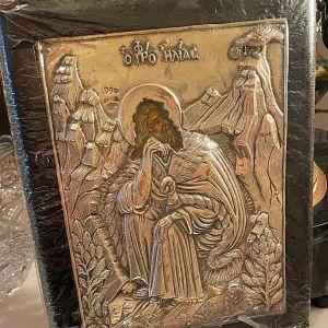 Ασημένια 950 Σκαλιστή Βυζαντινή