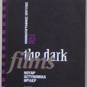 The Dark Films: Κινηματογραφικές επιτυχίες