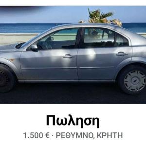 Ford Mondeo 1500 euro