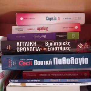 Βοηθήματα Λυκείου/ Ξένων γλωσσών