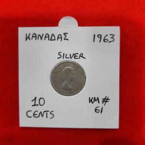 # 20 - Ασημενιο νομισμα Καναδα