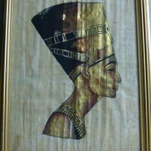 Πάπυρος από Αίγυπτο κορνίζα - Βασίλισσας Νεφερτίτη