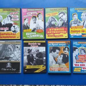 12 dvd ελληνικα