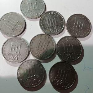 Mεγάλη συλλογή από παλιά νομίσματα (1/4 τον νομισμάτων)