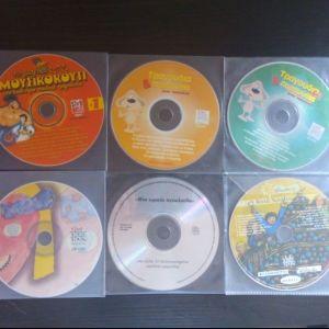 6 CD Παιδικά τραγούδια (& παραμύθια)