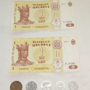 Χαρτονομίσματα & κέρματα Ρωσίας