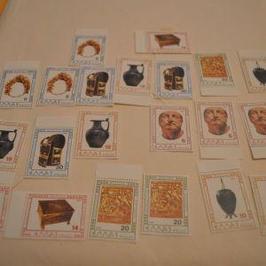 Γραμματόσημα Ελλάς σειρά Βεργίνα ασφράγιστα 1979