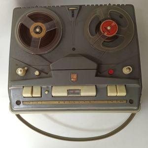 Παλιό Μαγνητοφωνο Philips