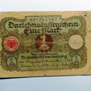 ΓΕΡΜΑΝΙΑ  1 Mark 1920