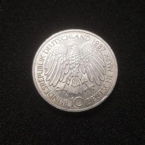 νόμισμα Γερμανίας