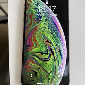 Iphone Xs Max Χρυσό 64Gb