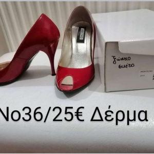 Γόβες pip toe, κόκκινες, Νο36.