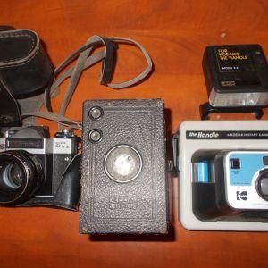 Vintage Φωτογραφικές μηχανές !