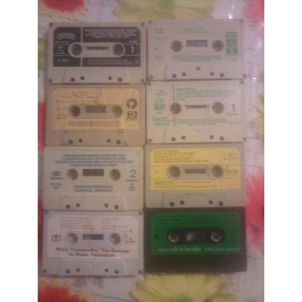 8 kassetes