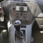 OPEL ZAFIRA B Cosmo 2000cc 200hp 2009μοντελο