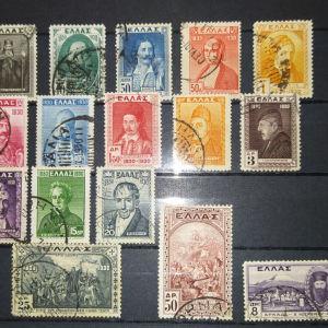 Ανεξαρτησία 1930