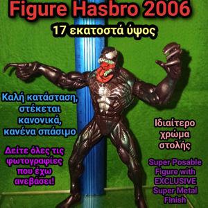 Marvel VENOM Hasbro 2006 Action Figure Exclusive Super METAL Finish Φιγούρα Σπάνια Έκδοση RARE COLLECTIBLE Spiderman Origins