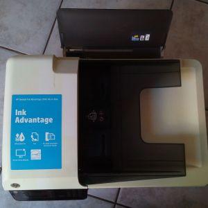 Πολυμηχάνημα HP DeskJet Ink Advantage 2645   για ανταλλακτικά