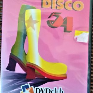 Πωλείται ελληνικό μουσικό DVD DISCO 54 σφραγγισμένο από DVD CLUB