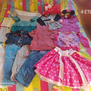 Κοριτσίστικα παιδικά Ρούχα 4 ετών